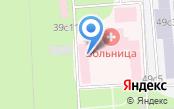 Больница Центросоюза и РФ