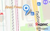 КРИСТАЛЛ-АВТО