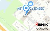 Vam-shina.ru