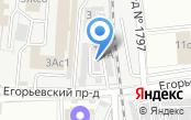 Торговый Дом-ФРЕЗЕР