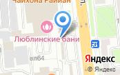 Магазин автозапчастей на Люблинской