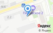 ПКавто