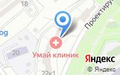 Умай Клиник