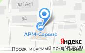 АРМ-СЕРВИС