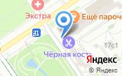 Зоомагазин на Новомарьинской