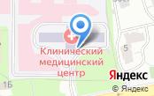 Клинический центр Московского государственного медико-стоматологического университета им. А.И. Евдакимова