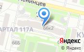 Территориальная избирательная комиссия района Кузьминки