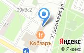 ВВ-клиника