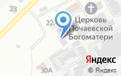 Донецкая региональная государственная лаборатория ветеринарной медицины