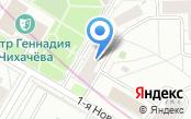 ЗАГС Рязанского района