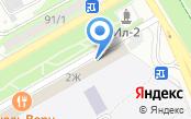 Автобан-Юг