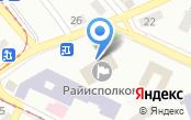 Отдел образования Ленинского районного
