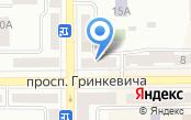 Донецкая областная организация Конгресса украинских националистов