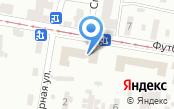 Государственный научно-исследовательский экспертно-криминалистический центр ГУМВД Украины Донецкой области