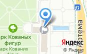 Управление здравоохранения Донецкого городского совета