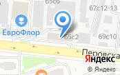 Джапан Тулз