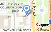Ворошиловский районный совет