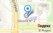 Департамент образования и науки Донецкой облгосадминистрации