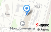 Отдел регистрации прав на недвижимость по Восточному Административному Округу г. Москвы