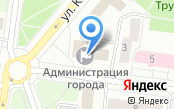 Администрация г. Королёва