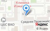 Бюро судебно-медицинской экспертизы Департамента здравоохранения г. Москвы