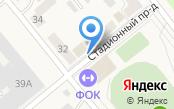 Физкультурно-оздоровительный комплекс, МКУ