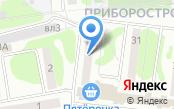 ПРО-КОМ-ФОРТ