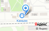 Магазин купальников и головных уборов на ул. Грабина