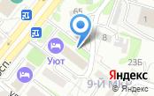 Белгородское региональное отделение Фонда социального страхования