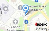 Шиномонтажная мастерская на ул. Токарева, 12/1