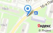 СТАЙЛМАКС