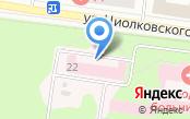Королёвская городская больница №1