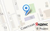Центр образования №1, МБОУ