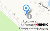 Храм во имя иконы Божией Матери споручницы грешных