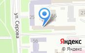 Донецкий городской комитет Компартии Украины