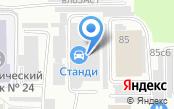 Чипмастер - Мастерская Чипмасьер