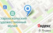 Государственная инспекция труда в Белгородской области