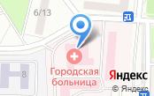 Юбилейная городская больница