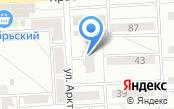 Донецкая областная организация работодателей средних и малых предприятий