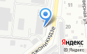 Аудит Эксперт