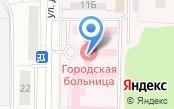 Королёвская городская больница