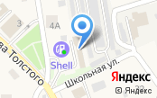 NPS station