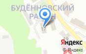 Будённовский районный