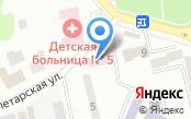 Донецко-Макеевская государственная региональная горнотехническая инспекция в угольной промышленности