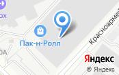 Интеренет-магазин Автозапчастей