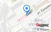 Территориальный отдел Управления Федеральной службы по надзору в сфере защиты прав потребителей и благополучия человека по Белгородской области в Старооскольском районе