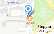 Автомойка на ул. Ерошенко