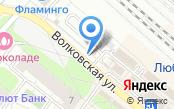 Автостоянка на Волковской