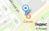 Магазин по продаже фруктов и овощей на ул. 2-й квартал