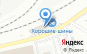 Автотехцентр на ул. Толмачёва